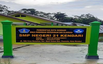 Pembuatan Papan Nama Sekolah